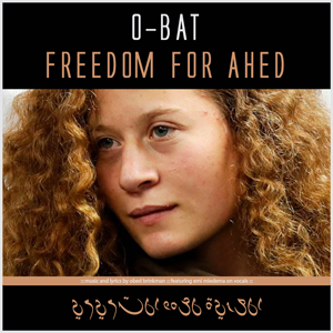 Freedom for Ahed
